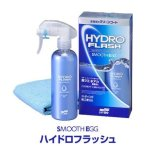 Discount Soft 99 Smooth Egg Hydro Flash Singapore