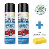 How To Buy Special Bundle 2 X 3M Waterless Wash Wax 16Oz 39110 Free Car Wash Sponge