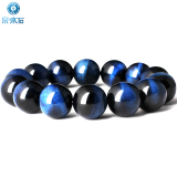 Brand New Spring Ice Stone 5A Natural Blue Tiger Eye Bracelet