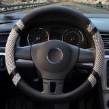 Steering Wheel Covers 15 35 15 74 Pu Leather Gray L Intl Shopping