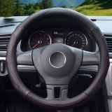 Price Comparisons For Steering Wheel Covers Diameter 15 Inch 39 40Cm Pu Leather For Full Seasons All Black Size L Intl