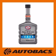 Stp Complete Fuel System Cleaner 354ml By Autobacs Singapore.