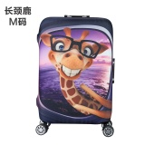 Retail Stretchable Elastic Travel Protective Cover Luggage Suitcase(M) Intl