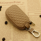 Buy Sibalu Leather Car Key Bag China