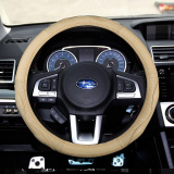 Suitable For 16 Models Subaru Forester Leather Steering Wheel Cover Xv Legacy New Outback Car To Cover Four Seasons Free Shipping