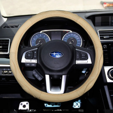 Suitable For 16 Models Subaru Forester Leather Steering Wheel Cover Xv Legacy New Outback Car To Cover Four Seasons Lowest Price