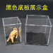 Price Support One Pieces Shipping High Transparent Acrylic Display Box Assembled Model Cartoon Dust Cover Box Oem Original