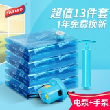 Sale Taili Blanket Clothing Plus Sized Pumping Storage Bag Vacuum Compression Bags