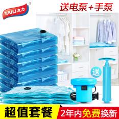 Where To Shop For Taili Vacuum Clothing Storage Bag