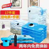 Sale Taili Pump Storage Bag Vacuum Compression Bags China