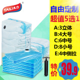 Review Taili Three Dimensional Quilt Large Medium Pumping Vacuum Bag Vacuum Compression Bags Taili On China