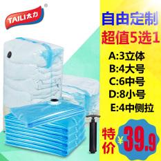 Taili Three Dimensional Quilt Large Medium Pumping Vacuum Bag Vacuum Compression Bags Shopping