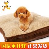 Removable And Washable Pet Bed Mat For Sale