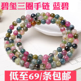 Who Sells Three Ring A13 Natural Tourmaline Multi Ring Bracelets Tourmaline Bracelet The Cheapest
