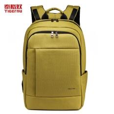 Price Comparison For Tigernu Outdoor Backpack Rucksacks Sport Camping Hiking Trekking Bag T B3142