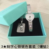 Who Sells With Key Love Necklace Couple Bracelet The Cheapest