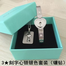 Buy With Key Love Necklace Couple Bracelet Oem Cheap