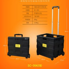 Toolcon Korea Big-Sized Multi Portable Foldable Hand Cart - Intl By Gear Factory.