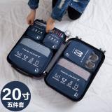 How Do I Get Travel Season Female Portable Shoes Storgage Bag Makeup Bag