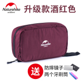 Buy Travel Men Thickened Toiletry Bag Waterproof Wash Bag Nature Hike Cheap