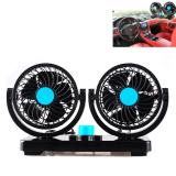 Price Two Head Mini Car Air Cooling Conditioner Fan 12V 360 Degree Rotating Black China