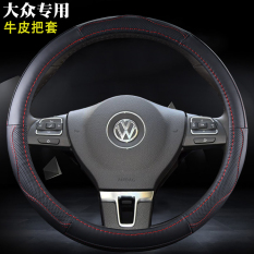 Store Volkswagen Polo Leather Steering Wheel Cover Oem On China