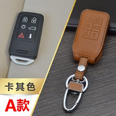 Retail Volvo Xc60 S60 V60 C60 V40 S80L S60 Car Leather Key Cases