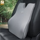 Purchase Waist Car Backrest Cushion Car Lumbar Support Pillow
