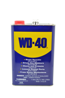Wd40 Wd 40 Multi Use Product 1 Gallon Free Spray Applicator Free Shipping