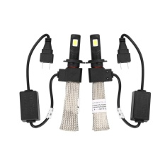 Price Wond 2Pcs Car Led Auto Headlight Bulb All In One Conversion Kit High Power 60W S7 H7 Black Intl Online China