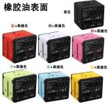 Buy Wontravel Jy 192 Convert A Plug Travel Adapter With Conversion Plug On Business Universal Universal Plug Intl Oem