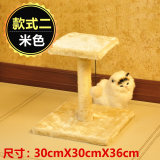 Where Can I Buy Wood Cat Litter Cat Jumping Cat Climbing Frame