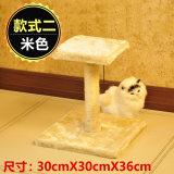 Wood Cat Litter Cat Jumping Cat Climbing Frame Deal