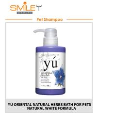 Best Deal Yu Oriental Natural Herbs Care For Pets Chinese Bellflower Natural White Formula 400Ml