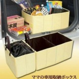 Get Cheap Z Mu Hui Can Be Folding Car Storage Box Trunk Box Debris Box Insulation Box