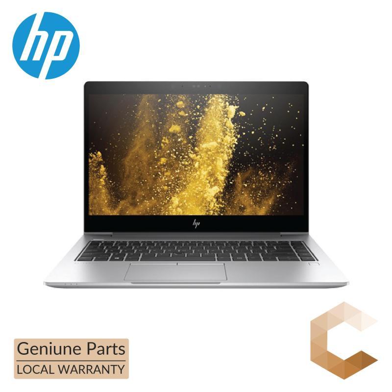 HP ELITEBOOK 840 G5 i7 (3UQ01PA)