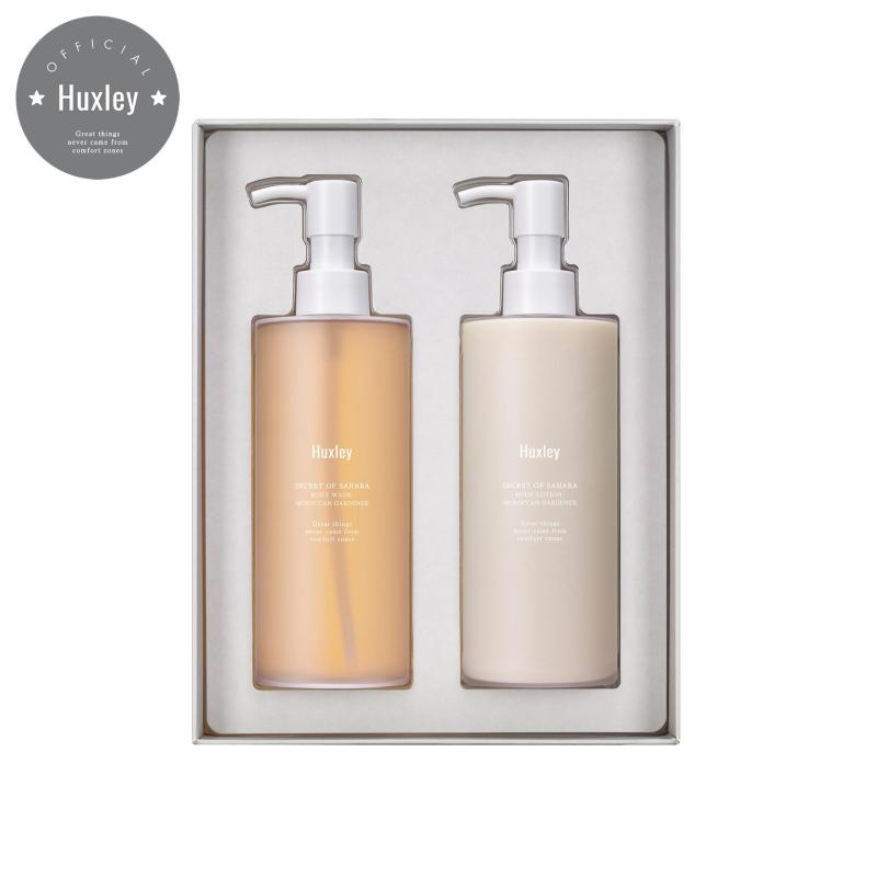 Buy HUXLEY Body Duo ; Moroccan Gardener Singapore