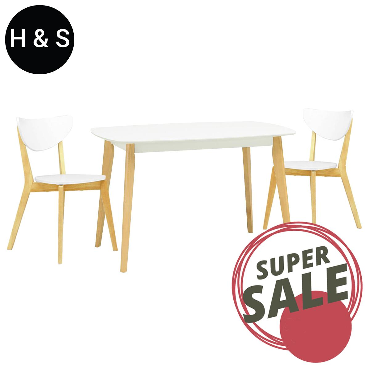 Arthur 1.2m Dining Table + 2 Dining Chair. (1+2) Quality Dining Set