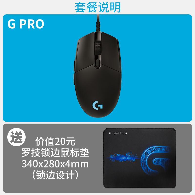 Buy Gaming Mouse Online | Latest Models | Lazada