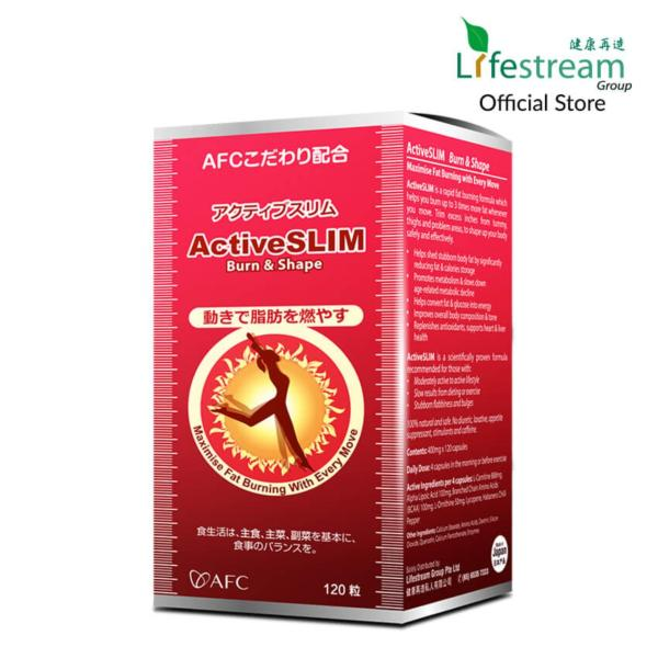 Buy AFC ActiveSLIM 120s  L-Carnitine  3X Fat Burning Power  Increase Metabolism  2 Months Supply Singapore