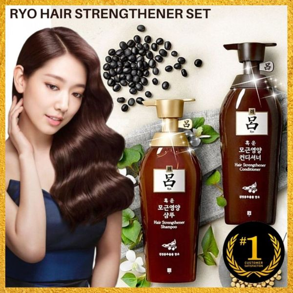 Buy RYO Best Shampoo [Singapore Stock] / Hair Strengthener Shampoo & Conditioner Set / Anti Hair Loss / Anti Dandruff / Hair Cushion / Heuk Un / Cheong-Ah | Free Shipping Singapore