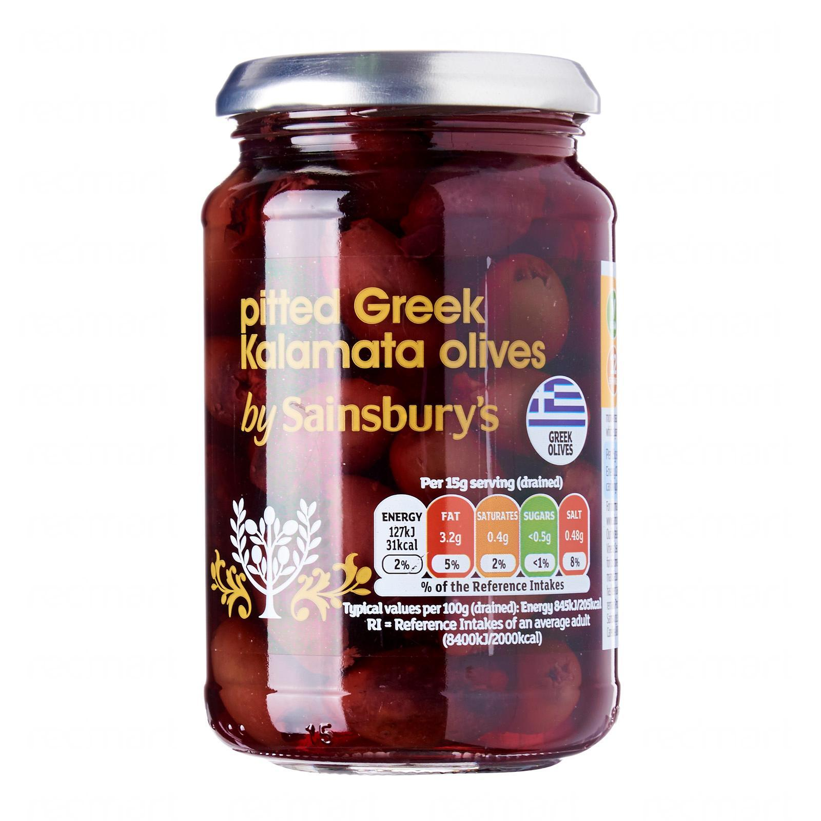 Sainsbury's Greek Pitted Kalamata Olives