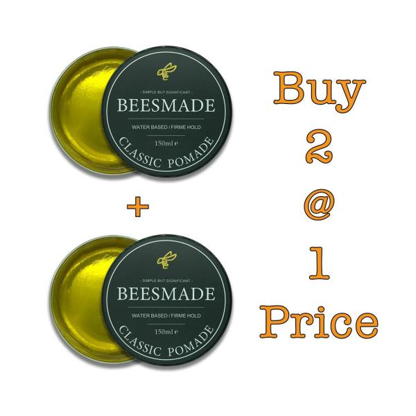 Buy *Bundle Deal* BEESMADE Hair Classic Pomade x 2 Singapore