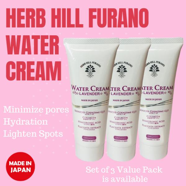 Buy [AUTHORIZED SELLER] ORGANIC SUPER MOISTURISER in Tube* 4 Function in 1 Japan Herb Hill Furano Lavender Water Cream Singapore