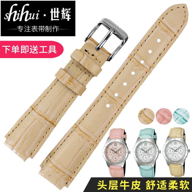 Shihui tali jam tangan Pria dan wanita Jam Tangan suku cadang cocok Casio LTP-2069L Kulit asli Gesper pin tali jam tangan kulit sapi 18 MM