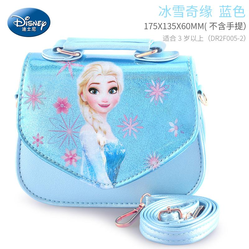 Ice And Snow Frozen Childrens Bag Girls Fashion Shoulder Bag Western Style Childrens Princess Girls Baby Hand Small Bag Fashion