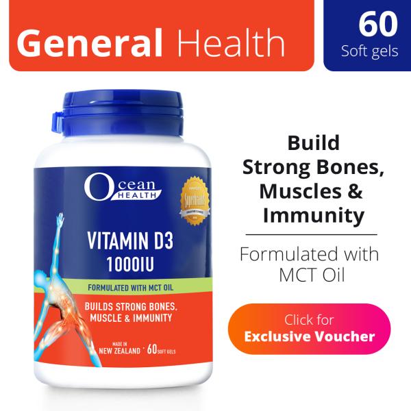 Buy Vitamin D3 1000IU (60s)- Ocean Health Singapore