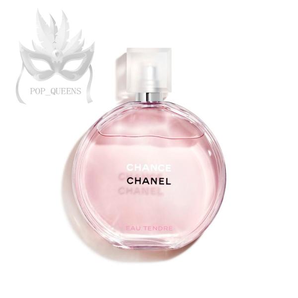 Buy CHANEL CHANCE EAU TENDRE EDT 100ML [Luxury Beauty (Perfume) - Fragrances for Women / Ladies Eau de Toilette Brand New Original Packaging 100% Authentic] Singapore