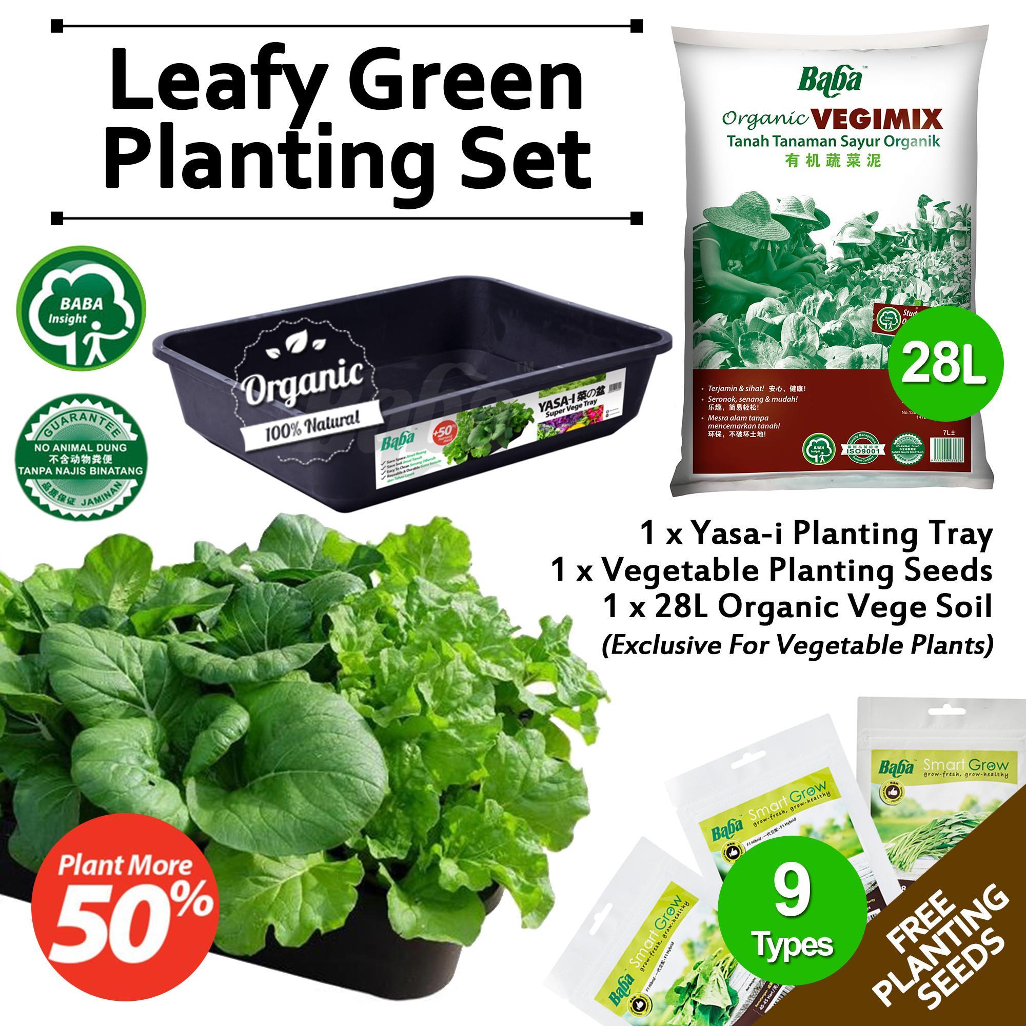 [Combo Deal] Baba Organic Yasa-i Vege Tray with 28L Vegimix Soil [FREE SEEDS]