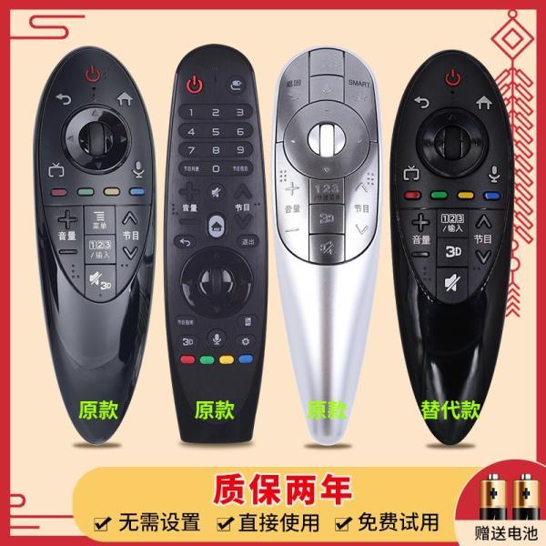 Origional Product AC Suitable for LG Liquid Crystal Intelligent TV Remote Control AN-MR600G AN-MR600 MR500G MR500 UB GB MR400P the Alternative A